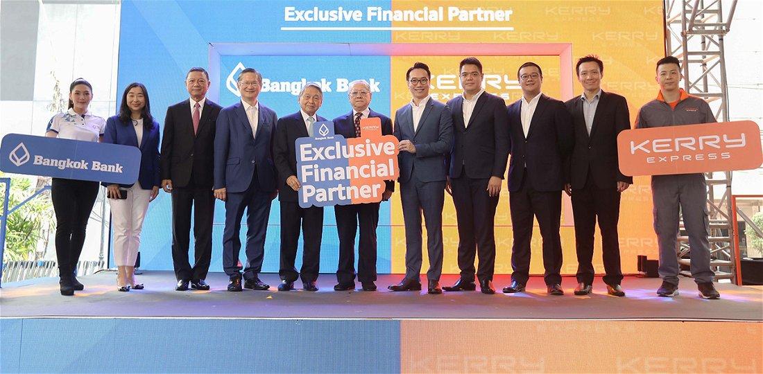 ธนาคารกรุงเทพ-Kerry Express ประกาศดีลสู่ 'Exclusive Financial Partner'