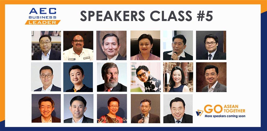 AEC Business Leader รุ่นที่ 5